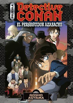 DETECTIVE CONAN ANIME COMIC Nº04 EL PERSEGUIDOR NE