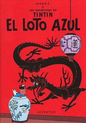 EL LOTO AZUL